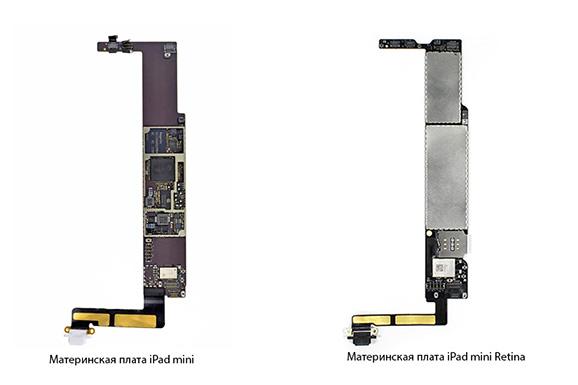 Схема для ipad mini 2