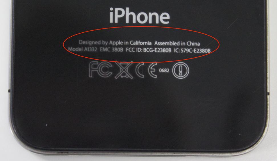 телефон apple по серийному номеру
