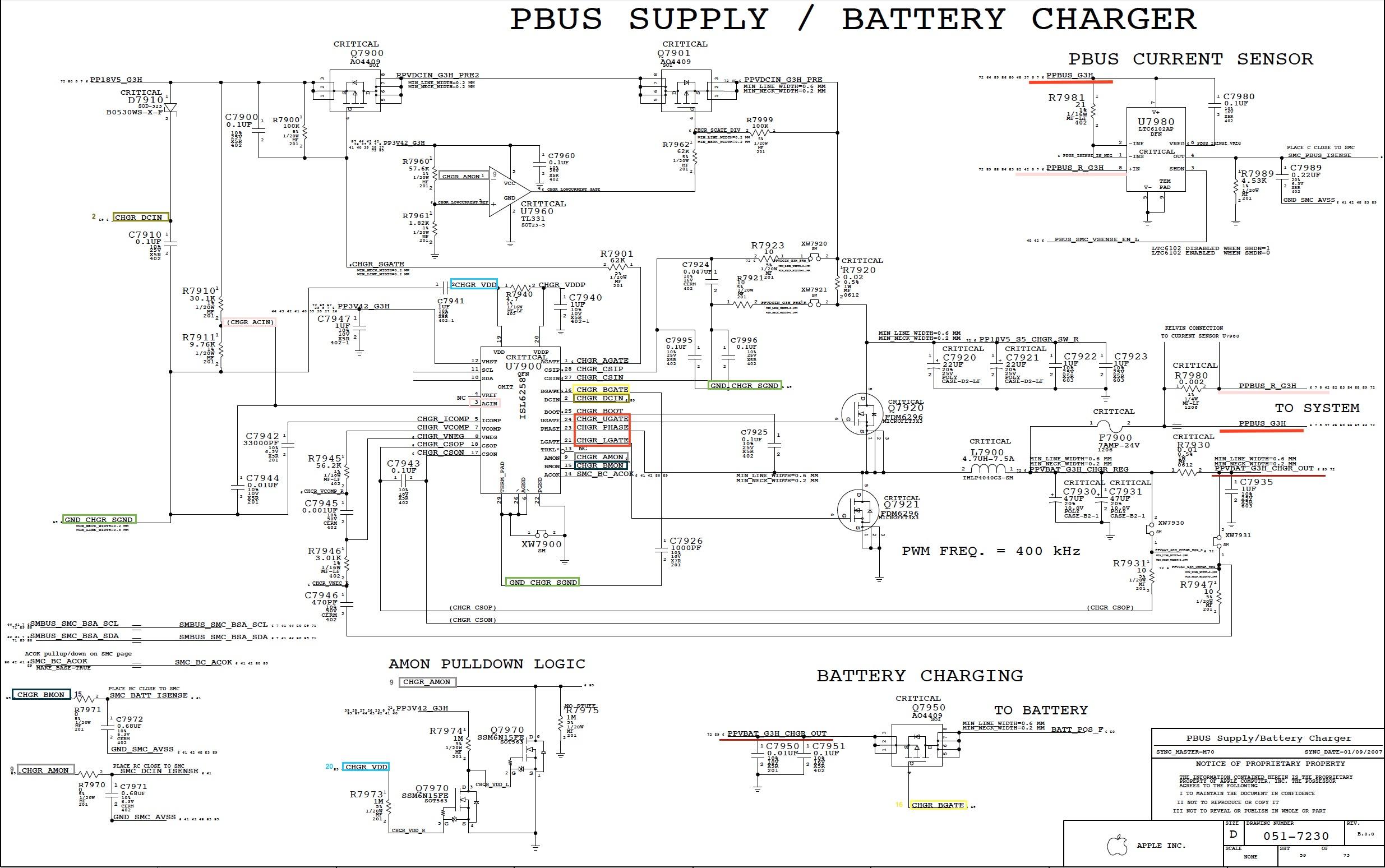 Ремонт батареи ноутбука схема