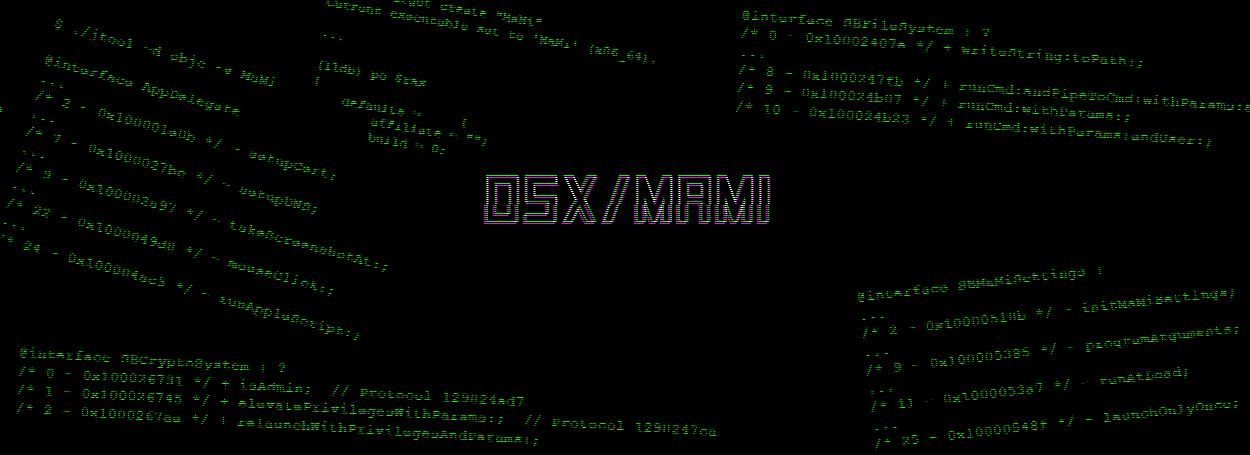 Новый вирус OS X MaMi