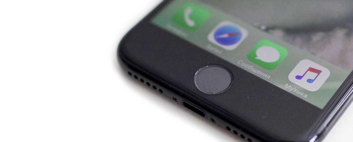 Ремонт и замена кнопки Home iPhone 7