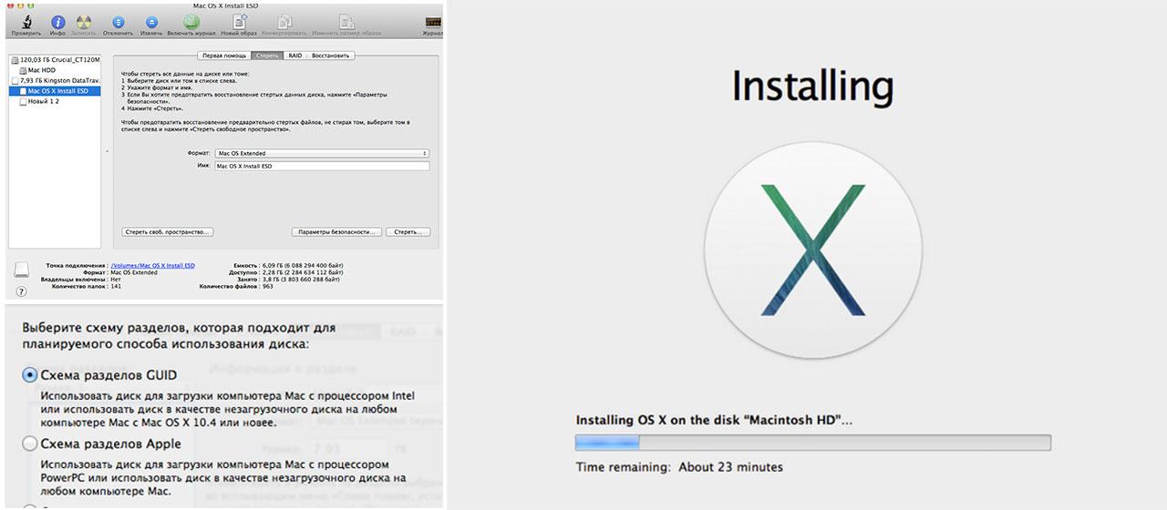 Восстановление системы iMac