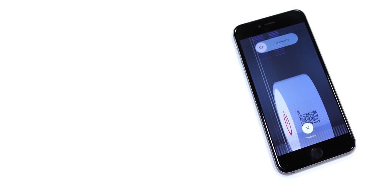 Полосы и засветы на дисплее iPhone 6