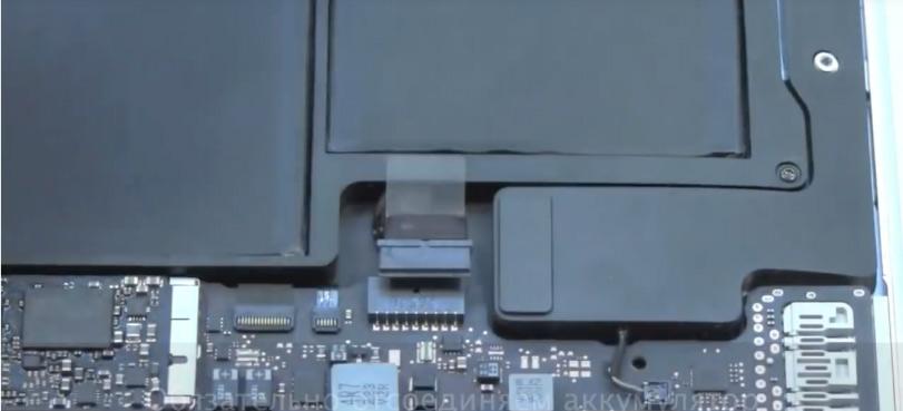 Разбор MacBook Air 13 2014 A1465