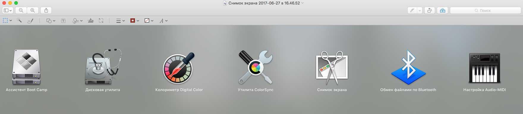 Macbook запись с экрана