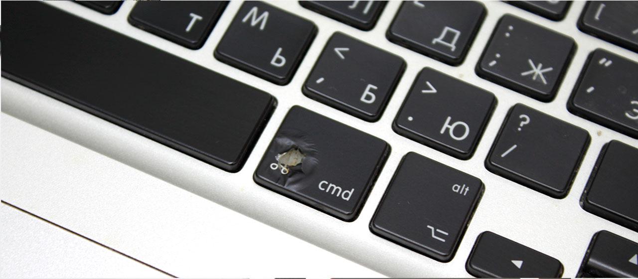 Клавиатура macbook гравировка - ремонт в Москве ремонт фотоаппаратов sony ногинск