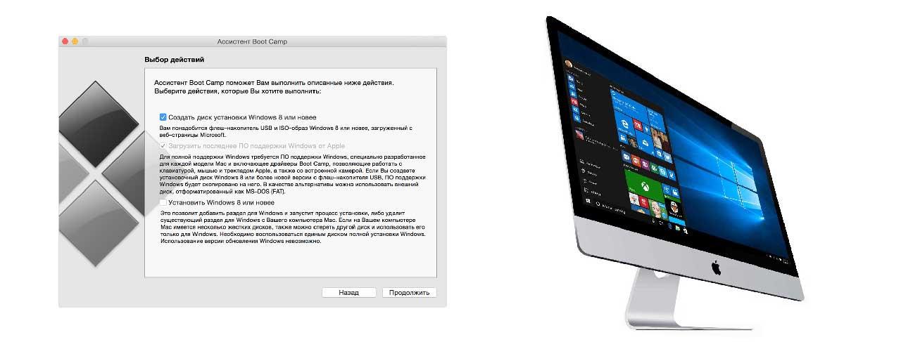Как установить Windows на iMac с флешки