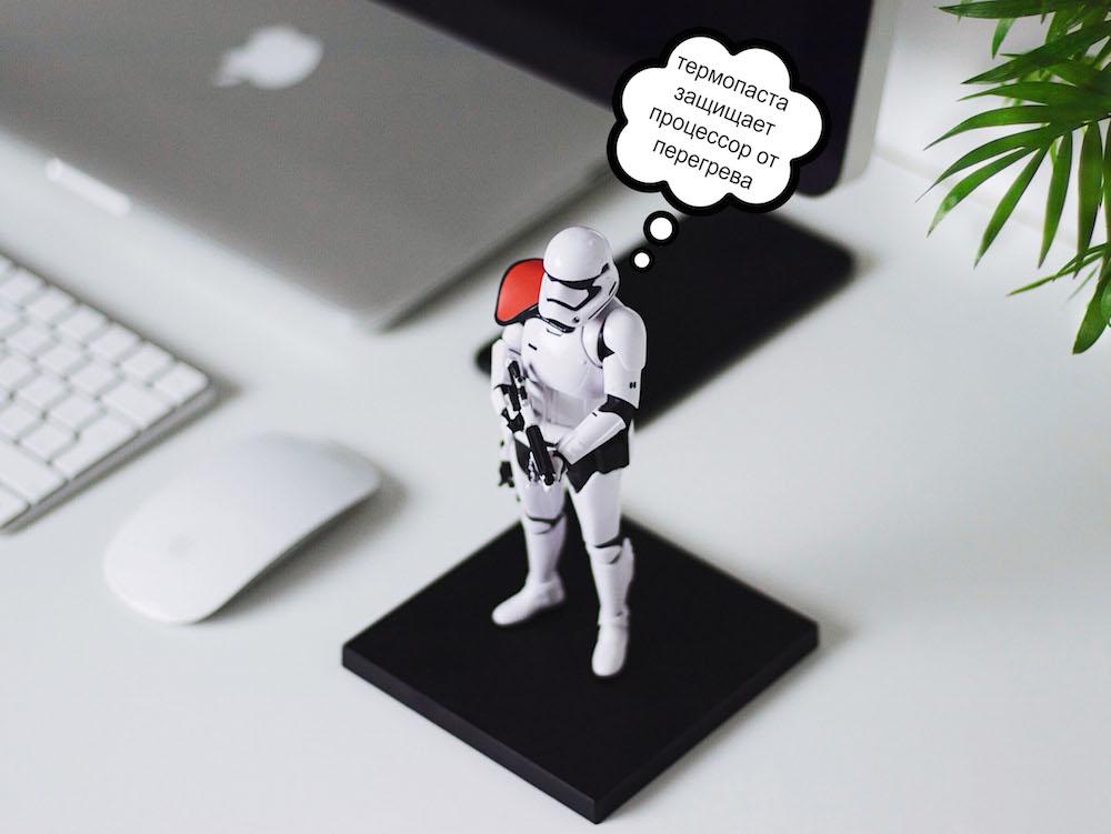 Замена термопасты MacBook Air, Pro Retina